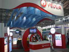 Veolia亮相2014中国环博会