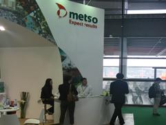 美卓Metso亮相2014中国环博会