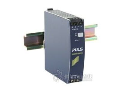 puls普尔世CS5.243