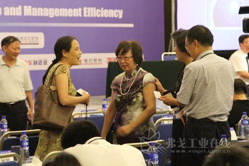 2014中国项目管理应用与实践论坛现场盛况