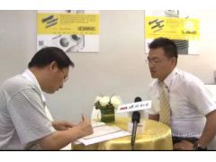 2014CIMES访号恩中国区销售总监惠子龙先生