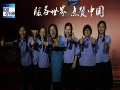 LP:服务世界 点赞中国