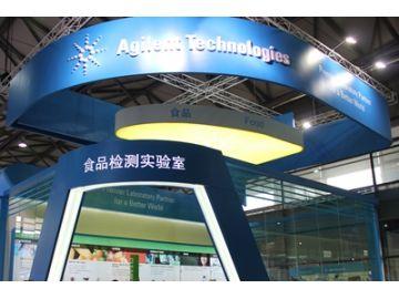 2014慕尼黑上海分析生化展 安捷伦科技产品介绍