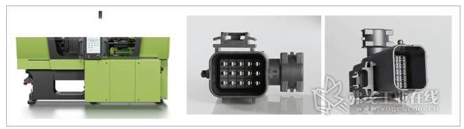 ENGEL e-motion 50 TL注塑机以较小的占地面积组合了全电动驱动技术与无拉杆锁模单元的优势。该新机器将在展会中通过生产插头外壳来证明其高精密性
