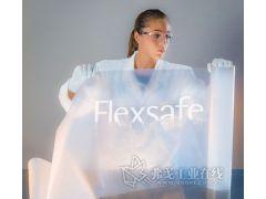 Flexsafe一次性生物工艺袋