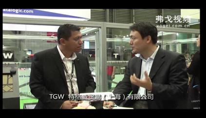 2014CeMAT访TGW特格威贸易(上海)有限公司