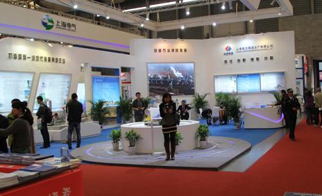 上海电气盛装亮相2014ES