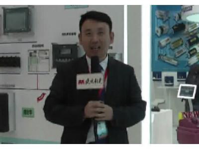 2014IAS 访欧瑞传动华南大区经理徐凯立先生