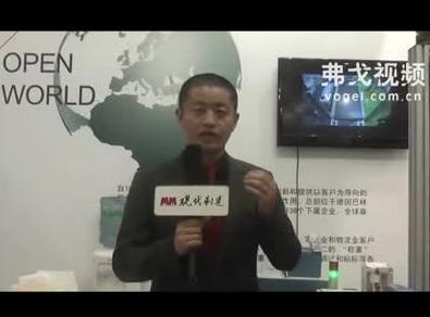 2014CeMAT访碧彩(上海)衡器技术有限公司何继成先生