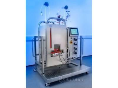 颇尔Allegro STR 200一次性搅拌罐式生物反应器