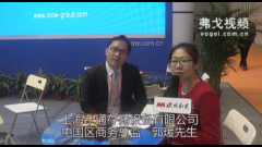 2015LogiMAT访上海十通存储设备有限公司