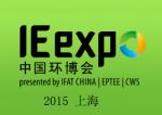 2015IE expo 中国环博会