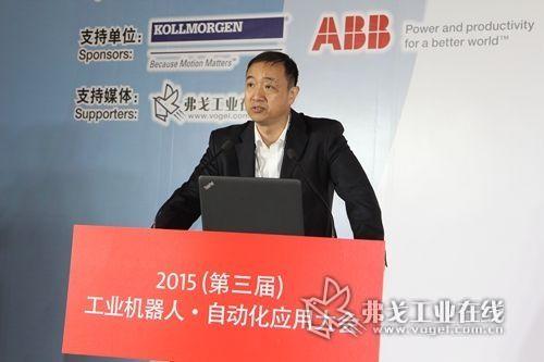 机械工业信息研究院副院长兼战略与规划研究所所长石勇先生发表演讲