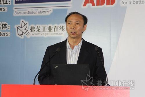 中国机械工业联合会宋晓刚先生发表演讲