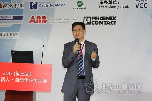 菲尼克斯(中国)投资有限公司软件业务经理梁恩泉先生发表演讲