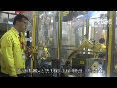2015CIMT访发那科机器人工程部许俊先生