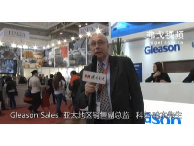 2015CIMT访Gleason亚太地区销售副总监科尔哈本先生