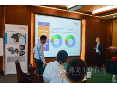 STAHL CraneSystems中国地区环链葫芦合作伙伴会议召开