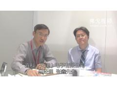 2015IA Beijing访宜科天津电子有限公司总经理张鑫先生