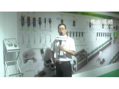 2015IA Beijing访宜科产品经理彭程先生