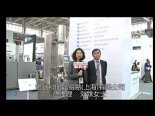 春季药机展访赛多利斯销售工程师吴昊先生