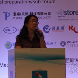 原北京市药品监督管理局官员  刘燕鲁女士