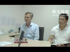 流程工业采访万可电子总经理彭夫柯、技术经理徐峰