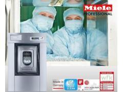 德国Miele PW6163洁净服清洗消毒系统