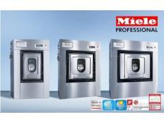 德国Miele洁净室流化床滤袋洗涤系统