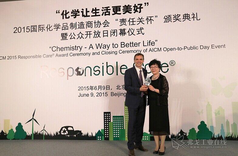 科莱恩第二次荣膺由国际化学品制造商协会颁发的责任关怀®领袖奖