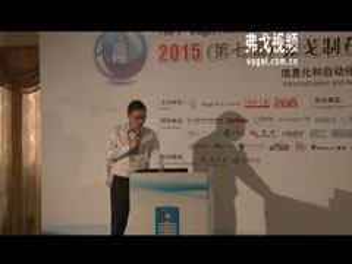 2015弗戈制药论坛信息化和自动化上海朗脉洁净技术股份有限公司陈国笋演讲视频