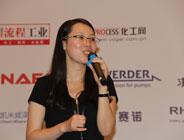 石璐博士,通标标准技术服务(上海)有限公司