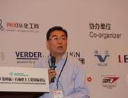 林融,中国石化工程建设有限公司(SEI)