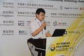 一汽轿车股份有限公司发传中心杨连富先生发表演讲