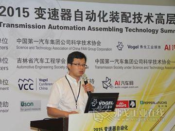 马头动力工具中国客户中心高级产品经理沈斌先生发表演讲