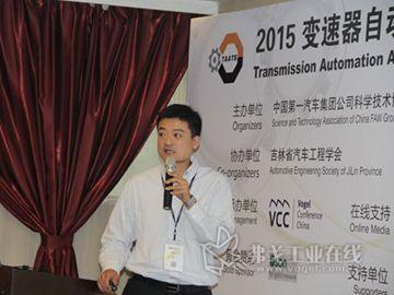 上海倍加福工业自动化贸易有限公司王序先生发表演讲