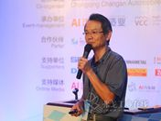 埃恩精工无锡有限公司总经理陈建民先生发表演讲