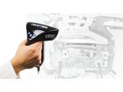 光笔便携式三坐标测量机 (CMM):HANDYPROBE