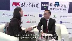 2015CeMAT访林德(中国)叉车有限公司首席执行官林德物料搬运亚太区总裁郭进鹏