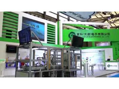 宜科助力工业4.0提供智慧工厂及智能制造全方位解决方案