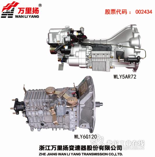 WLY5AR72匹配沈阳航天三菱4G6系列纵置汽油机、491纵置汽油机;493、486柴油机。WLY6G120匹配发动机6105、64、108及增压发动机、康明斯6BT、6BT5.9、F3.8S发动机...