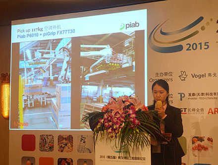 无尘洁净的物料输送以及真空技术在食品行业的广泛应用