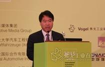 中国汽车工业国际合作有限公司陆一舟先生致辞