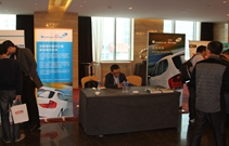 博禄公司亮相2015(第八届)国际汽车技术年会