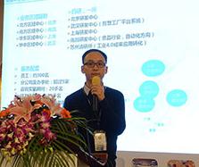 陈仲中先生 易往信息技术有限公司一体化事业部负责人