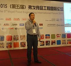 张浩勋先生 浙江胄天科技股份有限公司高级项目经理