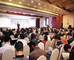 2015第十一届中国国际金属加工高峰论坛隆重举行