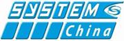 西斯特姆(中国)科技有限公司