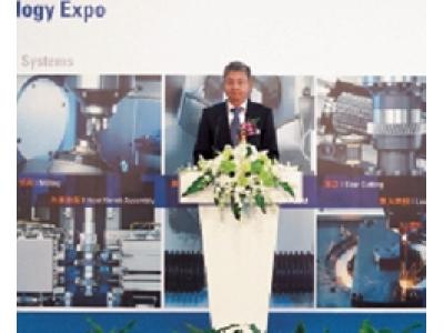 智能掌控未来——埃马克第5届技术博览会胜利召开