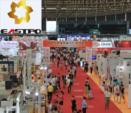 上海国际机床展(esatpo/东博展)